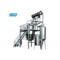 China High Efficiency Herbal Extraction Equipment , Low Temperature Herb Concentration Machine on sale