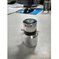 China High Efficiency Piezoelectric Ultrasonic Transducer With Lower Frequency wholesale