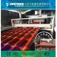 China plastic pvc wave roofing tiles/plate/sheet production line wholesale