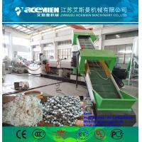 China Plastic pelletizing machine for recycle pe pp film/PP/PE Special Plastic Film Pelletizing Machine wholesale