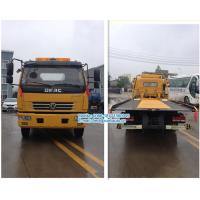 Diamond punching plate yellow color DFAC 4x2 140HP half landing platform wrecker truck with rear towing function
