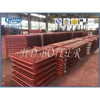 China Steel Boiler Spares Coal Fired High Efficient Heat Exchanger ASME Standard wholesale