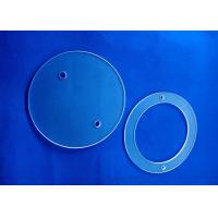 Buy cheap Anti Acid Ozone Quartz Tube , Fused Glass Plates Excellent Electrical Insulator from wholesalers