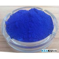Buy cheap organic pigment blue for paste from wholesalers