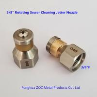 "China 3/8"" Rotating Drain Sewer Jetter Nozzle , Rotating Drain & Sewer cleaning nozzle wholesale"