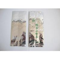 China BOPP Private Label Tea Bags / Biodegradable Packaging Bags Waterproof wholesale