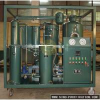 China Hydraulic Lubricating Oil Purifier LV/GER Model Impurities Removal Explosion Proof wholesale