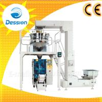 China Fully Automatic Ice Packing Machine Price (LOW)Made in China wholesale
