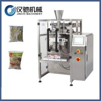 China 14 head VFFS vertical form fill seal machine wholesale