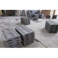 China Reliable Performance Cr26 Steel Ball Mill Lining For Coal Mill wholesale
