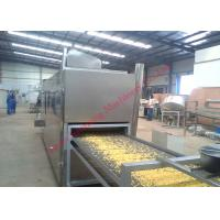 China Nutritional Corn Snacks Making Machine , Sweet Corn Processing Equipment Twin Screw Extruder on sale