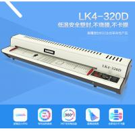 China Office 200mic Pouch Laminating Machine Heavy Duty Pouch Laminator 1 Year Warranty wholesale