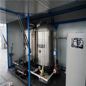 China Cuboid Shape Road Maintenance Bitumen Emulsion Machine wholesale