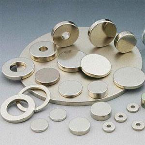 China ndfeb ring magnet/ring sintered ndfeb magnet wholesale
