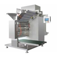 Buy cheap Automatic Four-Side Sealing Packing Machine from wholesalers