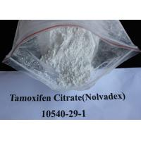 China Injectable Tamoxifen Citrate Nolvadex Anti Estrogen Steroids No Side Effects wholesale