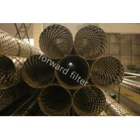 China Heavy Oil Deep Water Wire Mesh Sand Screen Gravel Packing High-Rate Water Packs wholesale