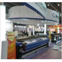 China Two DX7 Epson Eco Solvent Printer , 1.8M 1440dpi Wall Paper Machine wholesale