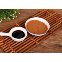 Dry Japanese Soya Sauce Powder ,  Brewed Process Instant Soybean Powder