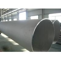China 1.4462 / 1.4410 DN400 Super Duplex Steel Pipe , ASTM A790 2205 Stainless Steel Pipe on sale