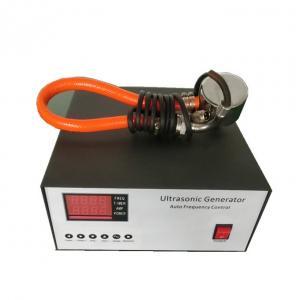 China 100W 33KHZ Vibrating Ultrasonic Cleaning Transducer / Generator wholesale