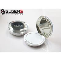 China Pressed Powder Case Exquisite Plastic Makeup Empty Compact Powder Packaging on sale