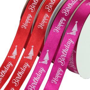 China 10MM Width Decorative Satin Ribbon Red / Purple Color Custom Printing wholesale
