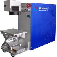 China Convenient Maintenance Portable Laser Marking Machine With High - Speed Scanning Head wholesale
