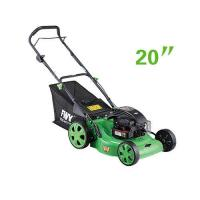 China Gasoline 20 Self propelled lawn mower hay cutter with adjustable cutting height wholesale