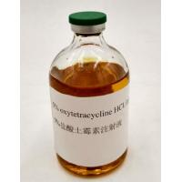 China Wide Spectrum Bacteriostatic Antibiotic 5% Oxytetracycline Hcl Injection wholesale
