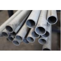 China DIN 17175 St45 Galvanized Alloy Steel Seamless Metal Water Wall Tube Length 25000mm wholesale
