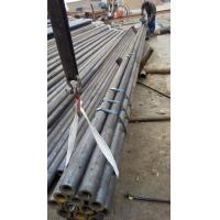 Buy cheap N80-1 Grade Seamless Steel Pipes for special applications from wholesalers