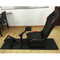 Buy cheap Adjustable Folding Racing Simulator Seat With Support of Steering Wheel+Pedal+Sh 1012B from wholesalers