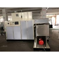 China Full Servo Instant Noodle Packaging Machine Intelligent failure analysis on sale
