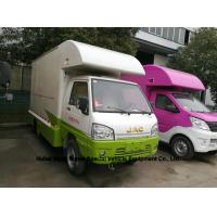 China Custom Color JAC Mobile Kitchen Truck , Street Mobile Fast Food Van wholesale