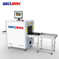 China x ray baggage scanner X Ray Security Scanner For Hotels / Subway Station x ray scanner in airport x ray bag scanner on sale