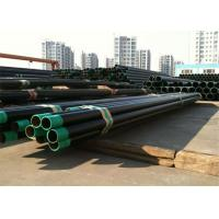China DIN 30670 3PE Anticorrosion Pipeline 2 PE Anticorrosion API 5L Grade X56 PSL1/PSL2 Anti Corrosion Pipe wholesale