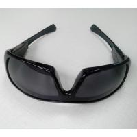 Buy cheap Hi-Fi High Stereo Bluetooth Headset Sunglasses Ourdoor Sports Gadgets , One Year Warranty from wholesalers