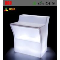 China Rechargeable Plastic Outdoor Furniture wholesale