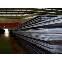 China Sell steel plate API 2HGr50,355EMZ,450EMZ(HR) wholesale