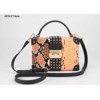 Buy cheap New style snake pattern PU leather hard case clutch purse with shoulder strap from wholesalers