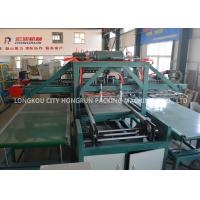 China CE / ISO Approved Foam Plate Making Machine / PS Foam Sheet Extruder Machine on sale