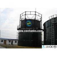 China Sludge Storage Tank for Process Engineering and Design, Anaerobic Digestion and Sludge Drying Sectors wholesale