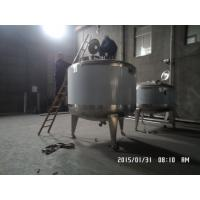 China Stainless Steel Mixing Tanks and Blending Magnetic Tanks Heating Cooling Blending Mixing Vat wholesale