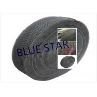 Buy cheap Pure Titanium Filter Knitted Mesh 0.2 / 0.25mm Wire For Sea Water Desalination / from wholesalers