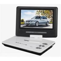 China 7 inch Portable dvd player TV Game function PDVD-703 wholesale