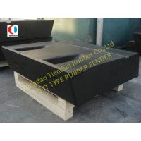 China CCS Arch Rubber Dock Bumpers wholesale