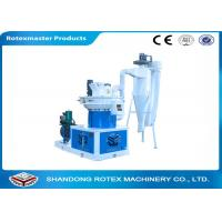 China 2 Tons Per Hour Wood Pellet Machine High Efficiency Rice Husk Pellet Making Machine wholesale