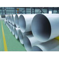 Buy cheap Stainless Steel 304 Welded Pipes from wholesalers