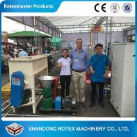 China Customized Color Small Animal Feed Pellet Mill Machine / small scale pellet mill wholesale